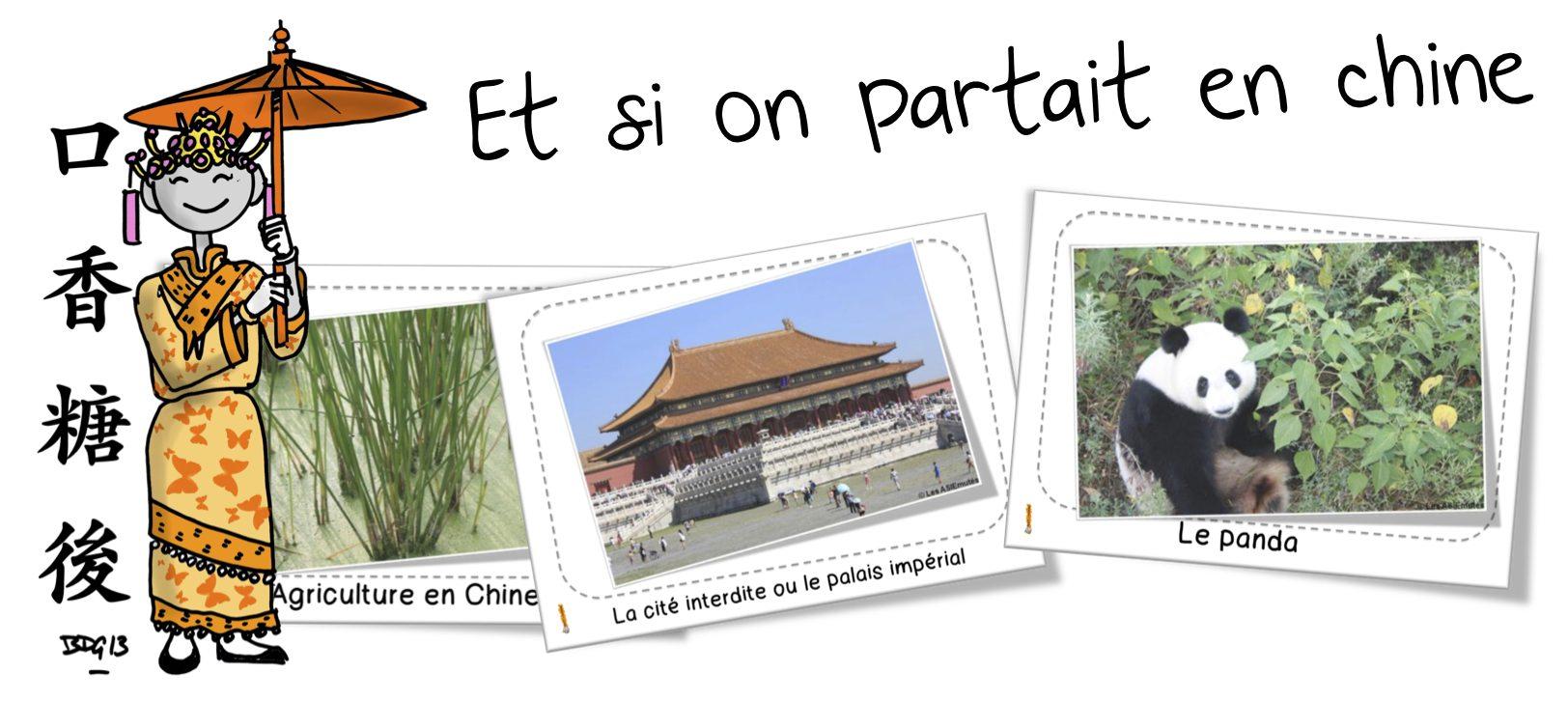 Coloriage Chine Cp.Et Si On Voyageait En Chine Avec Loup Bout De Gomme