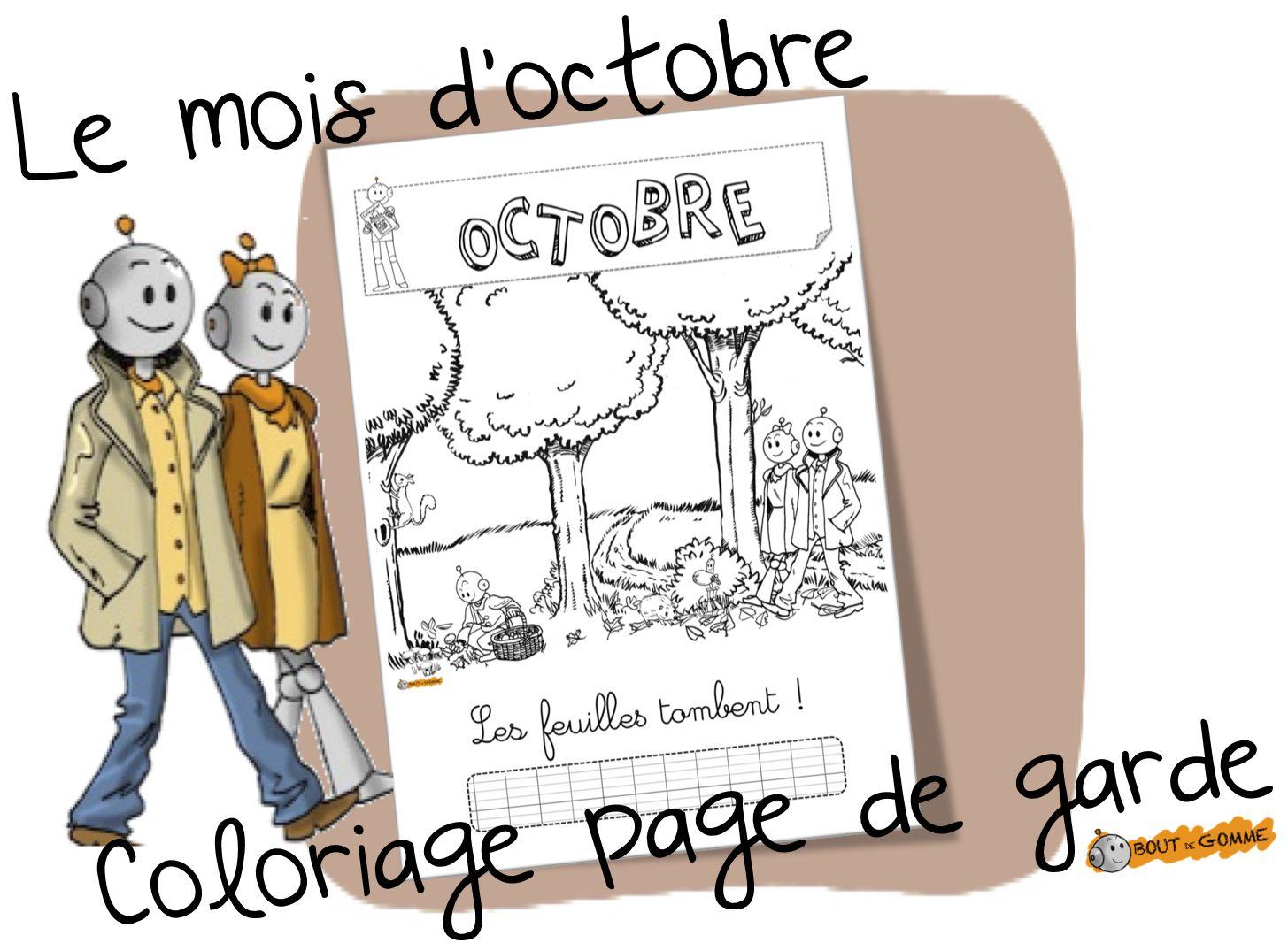 Coloriage Cp Octobre.Mois D Octobre Coloriage De La Page De Garde Bout De Gomme