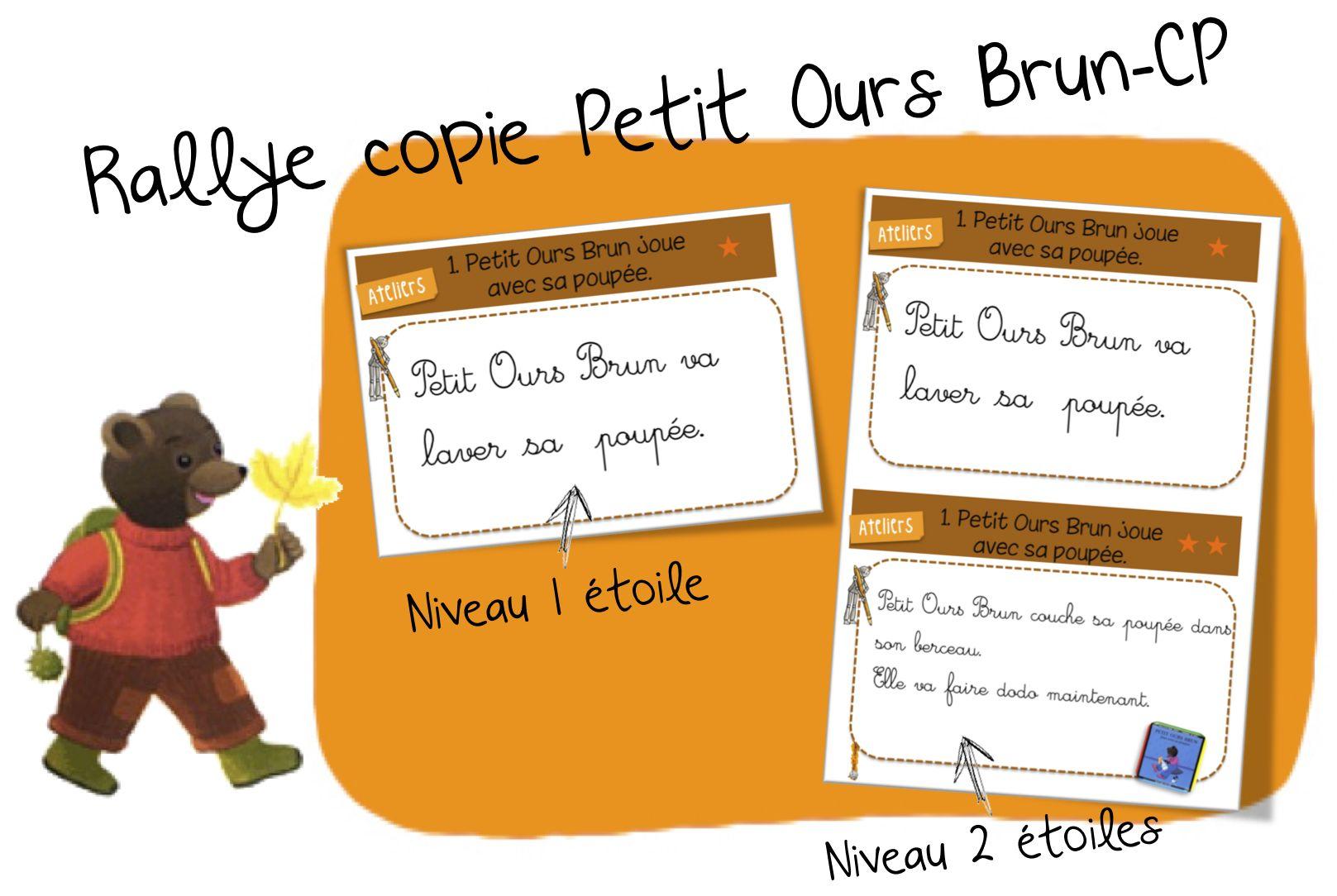 Rallye petit ours brun cp bout de gomme - Petit ours brun va al ecole ...